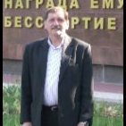 Грязнов Александр Иванович